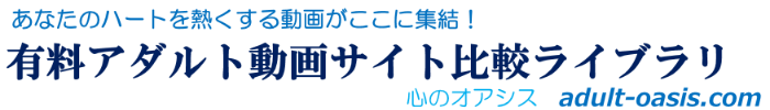 NEWHALF CLUB